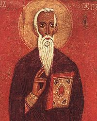 http://upload.wikimedia.org/wikipedia/commons/thumb/0/01/John_Climacus.jpg/200px-John_Climacus.jpg